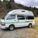 camperhuur Japan model Big Van