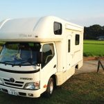Camper huren in Japan budget model motorhome